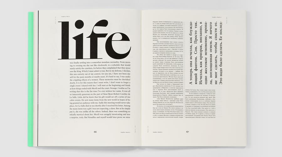 SangBleu Typeface book