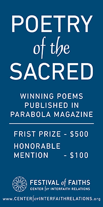 Poetry of the Sacred Contest