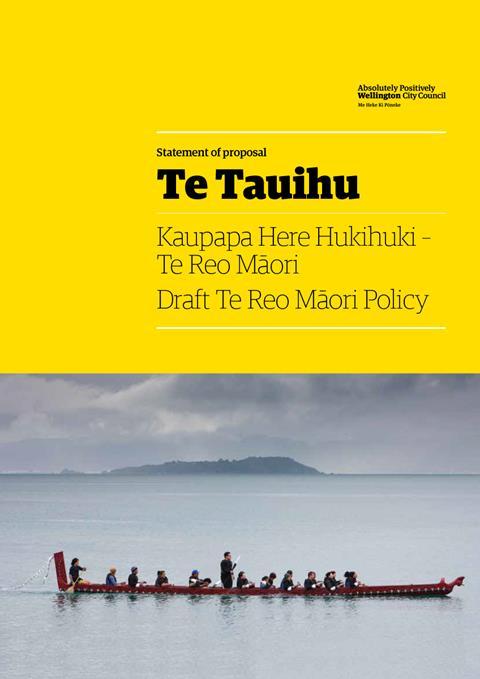Image of the Draft Te Reo Maori Policy document