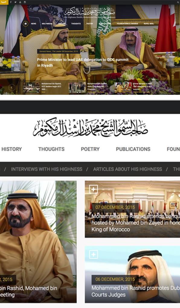 Sheikh Mohammed's website