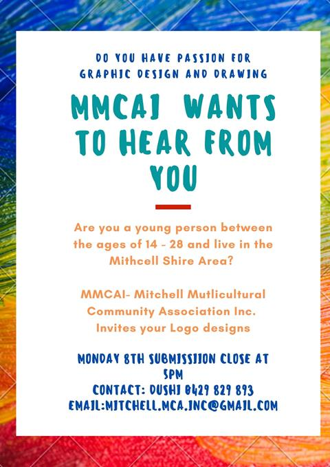 MMCAI Flyer