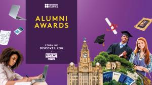 Alumni Awards artwork