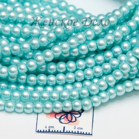 Стеклянный жемчуг нежно-бирюзового цвета 4 мм арт. 21426