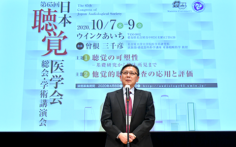 Congress President, Dr Michihiko Sone