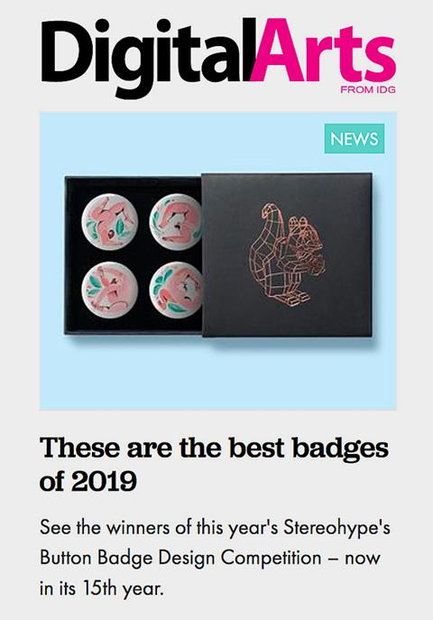 Digital Arts article These are the best badges of 2019
